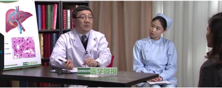 为什么脂肪肝患者吃保肝药物一定要注意疗程